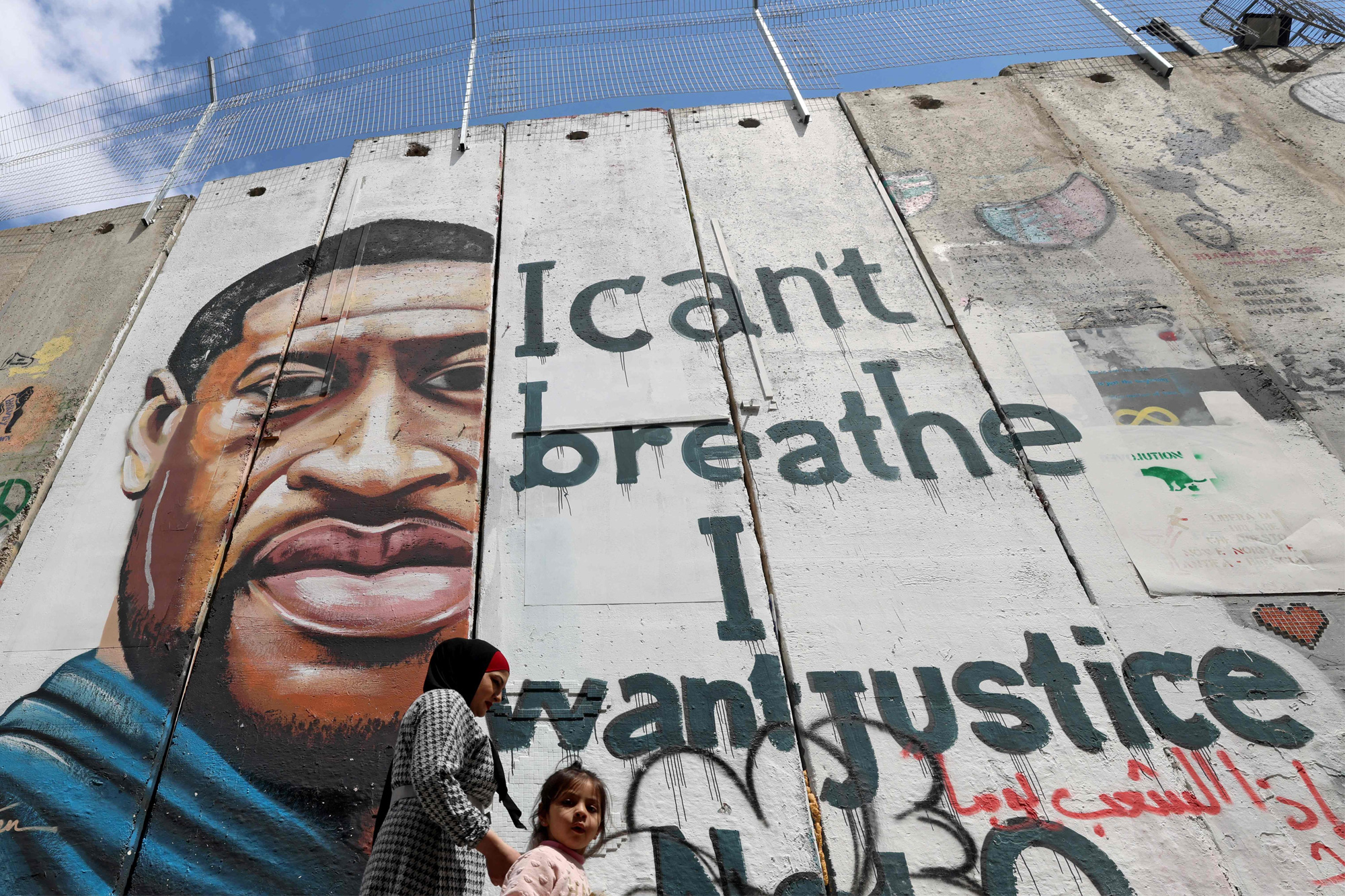 header-palestina